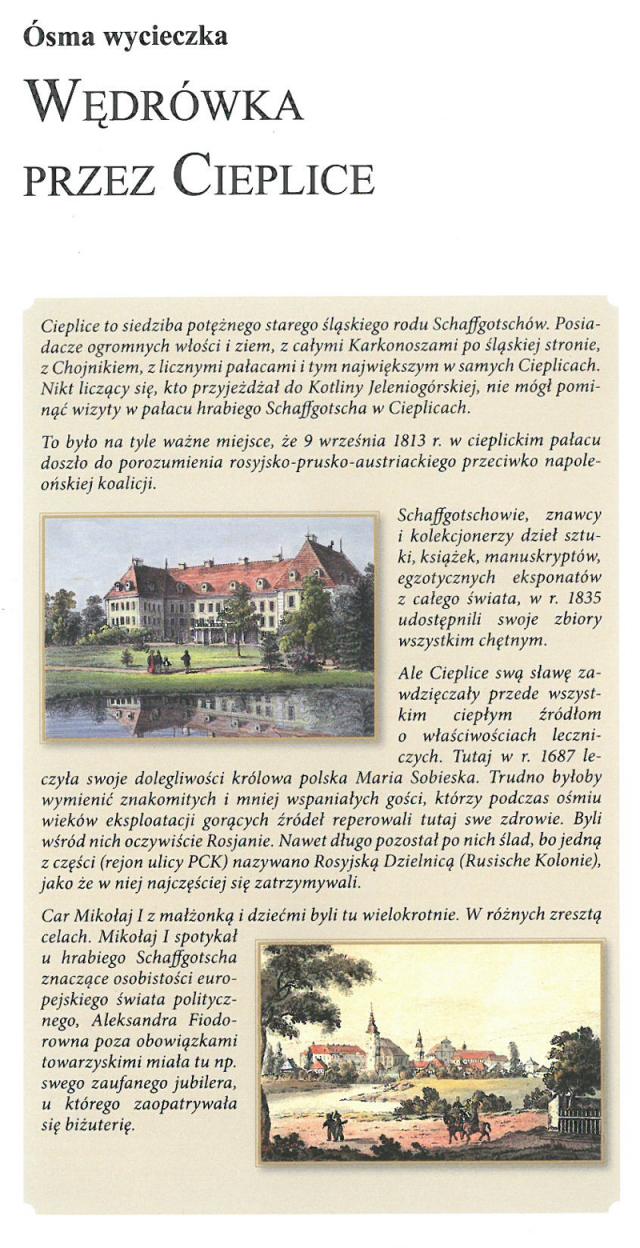 КАРКОНОШЕ (Karkonosze Śladami rosyjskiej arystokracji XIX w.)